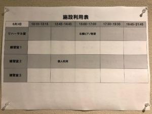 横浜市青葉区大人のピアノ教室