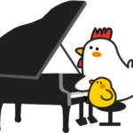 鳥とピアノ