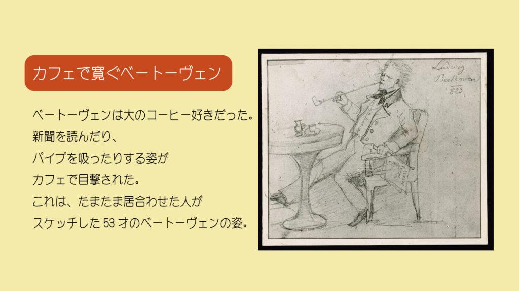 横浜市大人のピアノ教室 あおばピアノの部屋 イラスト